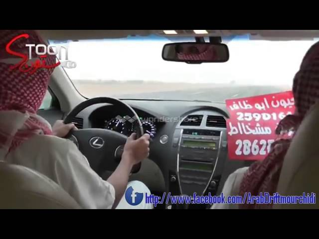 Saudi drift inside view 240kmh