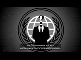 #Opfuckbastards Anonymous message to the russian people