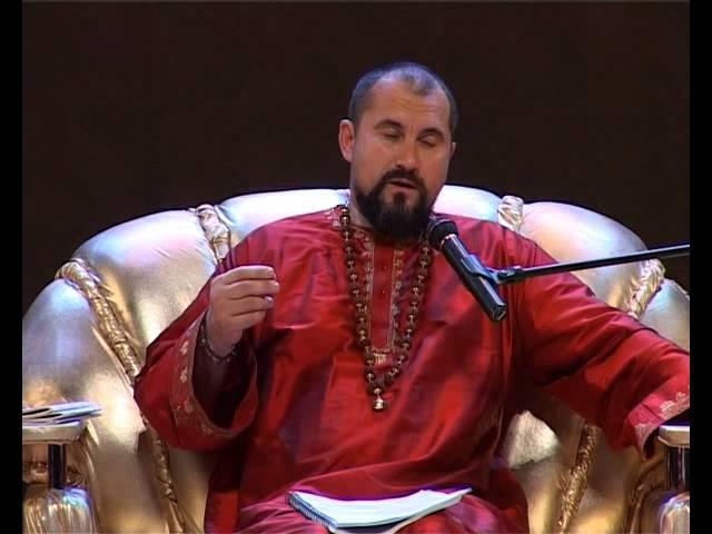 Лекция Четыре уровня реальности Свами Вишну Дэв.