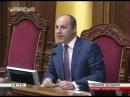1 июня 2016 Спикер Парубий наплевал на украинцев