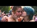 Жизнь Адель 2013 трейлер драма, мелодрама