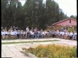 Афанасий Андреевич - Пионерский лагерь