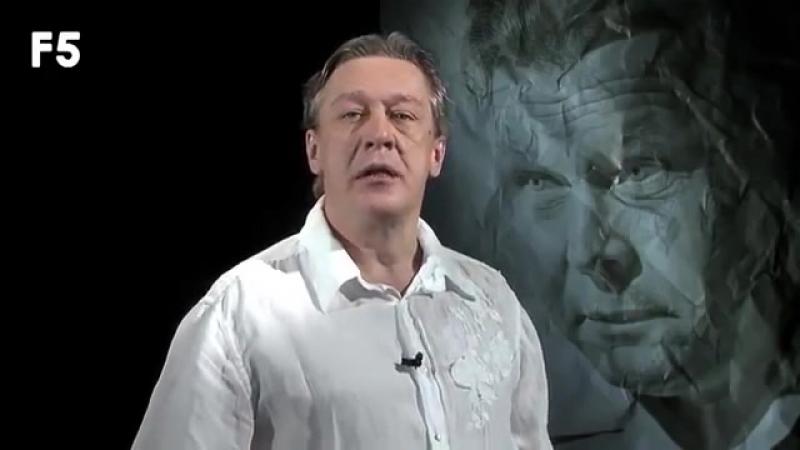 Медведев и Путин в совхозе Родина. Михаил Ефремов