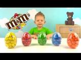 DanyaTV - M&M's Surprise Eggs  M&M's яйца с сюрпризами, распаковка играем