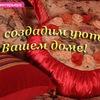Творческая мастерская Марины Алексеенко