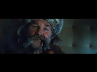 Омерзительная восьмерка (The Hateful Eight) (2015) трейлер русский язык HD /Квентин Тарантино/