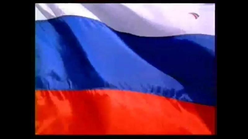 Staroetv.su | Рестарт эфира и начало программы Доброе утро, Россия! (Россия, 13.10.2005)