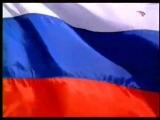 staroetv.su | Рестарт эфира и начало программы