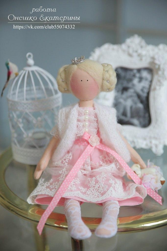 куклы Екатерины Онешко