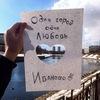 ИВАНОВО | Пешком по Иванову