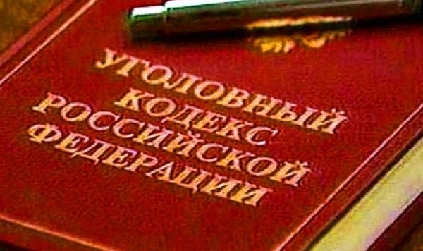 Житель Верхоянска, забивший до смерти своего дядю, получил срок 5 лет тюрьмы