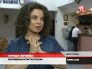 Наташа Королева. День города и День работников нефтяной и газовой промышленности (г. Тарко-Сале, 05.09.2015)