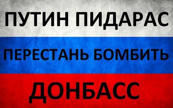 Минобороны: Из-за обстрелов в Станице Луганской из 14,5 тыс. жителей осталось только 600 - Цензор.НЕТ 9112