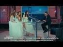 Сбежавшие невесты-1 серия