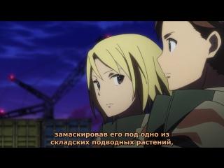 Тяжёлый объект 6 серия  [русские субтитры AniPlay.TV]  Heavy Object