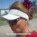 Фото Шарипы Сагинтаевой №16