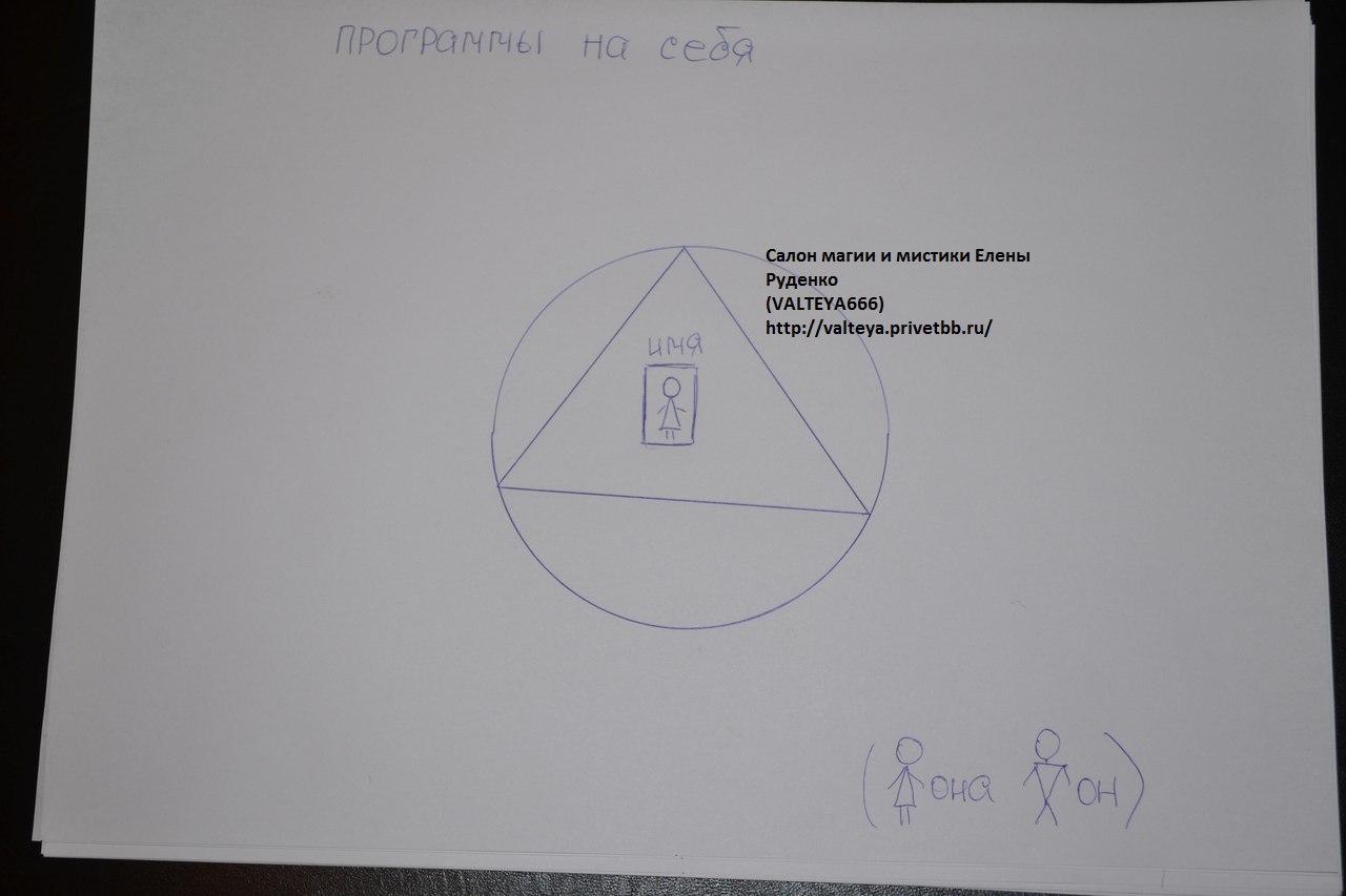 Ручка-амулет с магическими программами 6PnqmCfmoS0