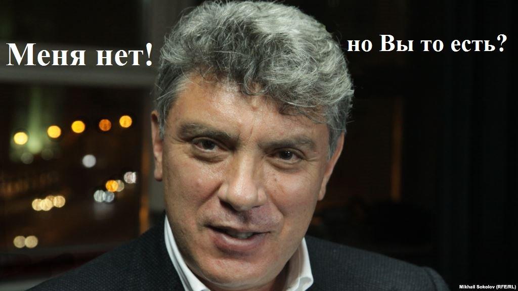 Избирательный участок в посольстве России в Киеве закрылся, за день проголосовало около 120 человек - Цензор.НЕТ 9492
