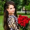 Tanya Boyko