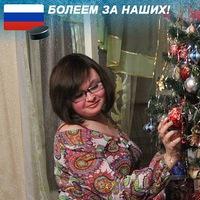 Анастасия Алферова