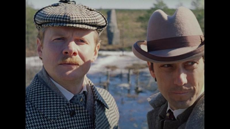 (1 серия) Приключения Шерлока Холмса и доктора Ватсона: Собака Баскервилей. (1981)