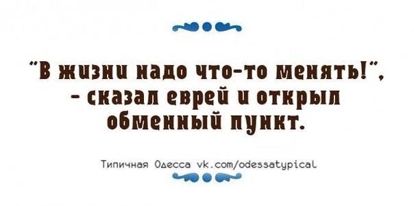 Яценюк: Идут переговоры с Президентом относительно новой структуры Кабмина - Цензор.НЕТ 1359