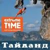 Скалолазание в Тайланде и путешествие по Краби