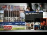 Юнна Мориц высказование о убийце Савченко