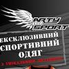 ARTY-Sport - изготовление спортивной экипировки