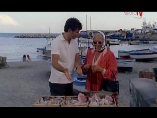 Капри 2 \ Capri 2 (6 серия)