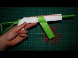 Как сделать бумажный  автомат АК-47 (стреляет резинки)