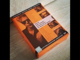 Распаковка обзор DVD Избранные фильмы Джима Джармуша / Jim Jarmusch DVD Box Set