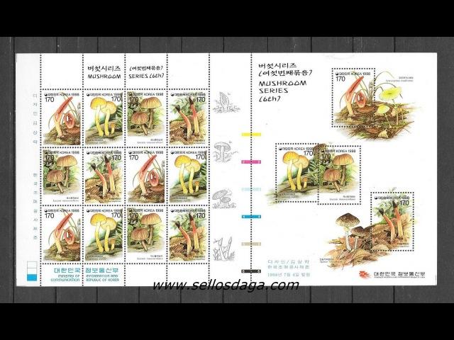 Sellos setas exposicion Bolets Daga Mushrooms stamps