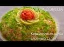 САЛАТ КОРОЛЕВСКАЯ ШУБА СЛОЕНЫЙ ПРАЗДНИЧНЫЙ салат