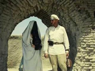 Господин назначил меня любимой женой! (...из кинофильма Белое Солнце пустыни)