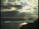 Горіла сосна, палала — караоке Українська народна пісня Ukrainian folk song karaoke