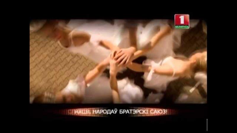Переход вещания с Россия 24 на ННТВ ННТВ 10 01 2016