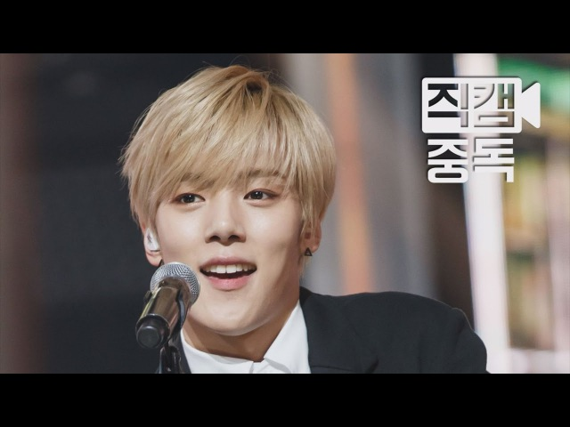 [Fancam] MINHYUK of MONSTA X(몬스타엑스 민혁) AMEN @M COUNTDOWN_160114 EP.56