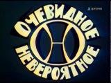 Немного ностальгии. Заставки советских телепередач