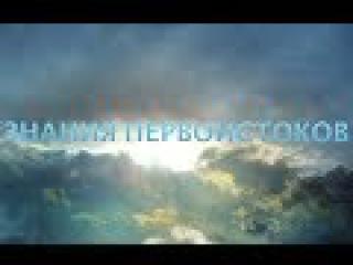 Встреча у дольменов, А.Саврасов, 1 серия, 2013 год