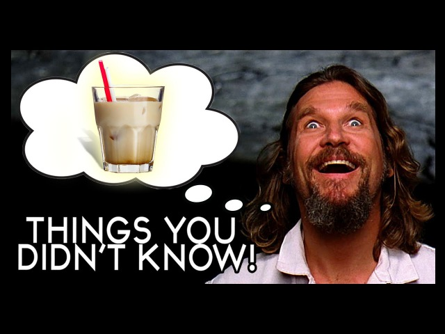7 Things You (Probably) Didn't Know About The Big Lebowski