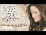 Sara Evans - The Twelve Days of Christmas ft. Olivia, Audrey 2014