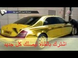 Most Expensive Car Made by Gold Owned By Fat Cat 60 million dollar only