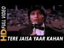 Tere Jaisa Yaar Kahan Kishore Kumar Yaarana 1981 Songs Amitabh Bachchan