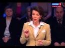 Константин Семин. Фрагмент программы Специальный Корреспондент от 17.02.16.