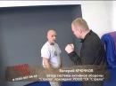 Валерий Крючков ТВ Передача Защити себя сам выпуск 170