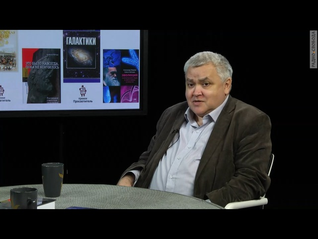 Русский научпоп как иностранный агент