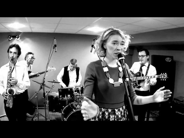 Оркестр Робинзона Крузо и Варя Визбор