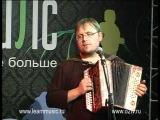 Роман Ломов LearnMusic 44 Этническая музыка