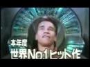 Арнольд Шварценеггер в японской рекламе Arnold in japanese commercial